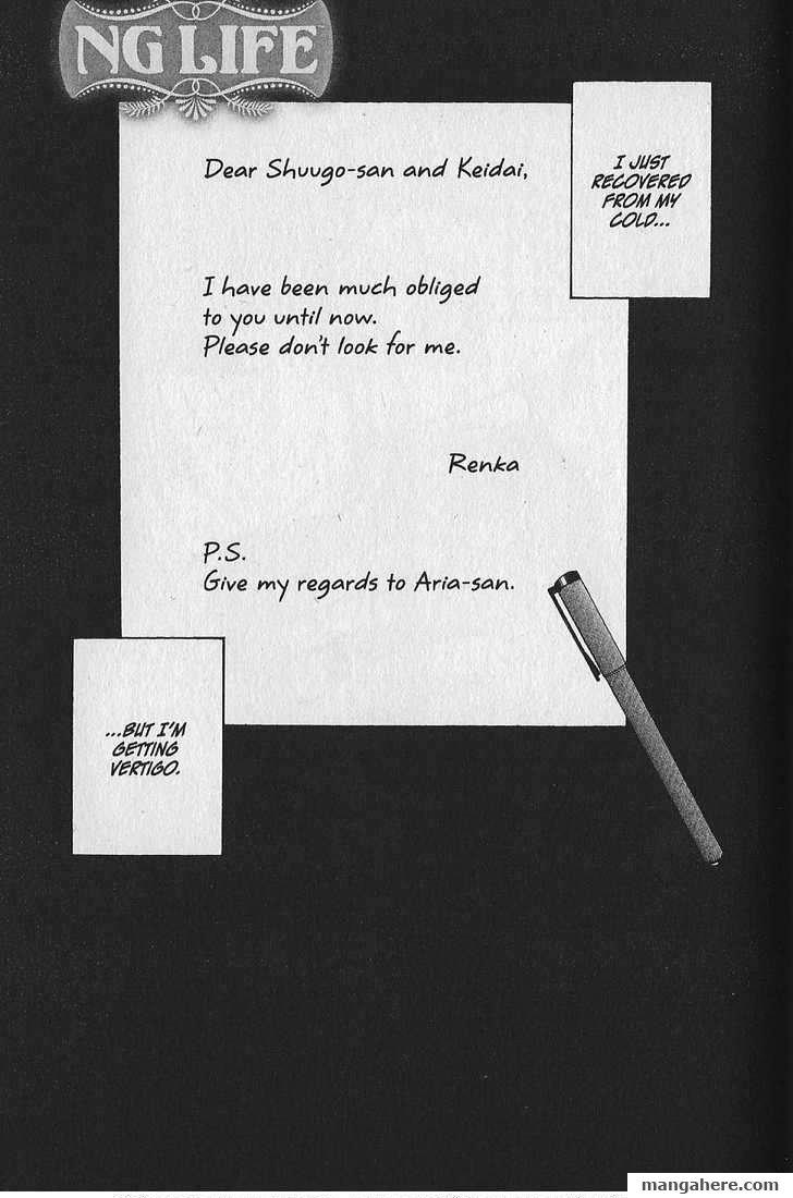 NG LIFE 38 Page 1