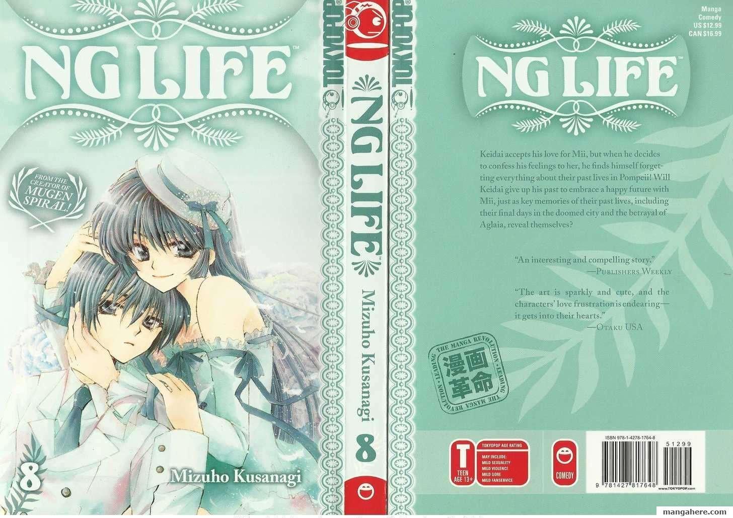 NG LIFE 41 Page 1