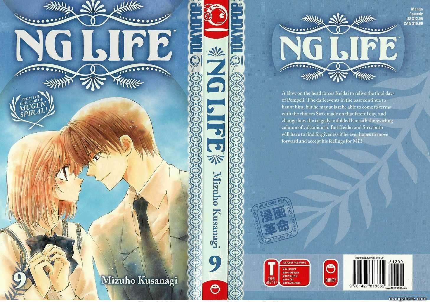 NG LIFE 47 Page 1