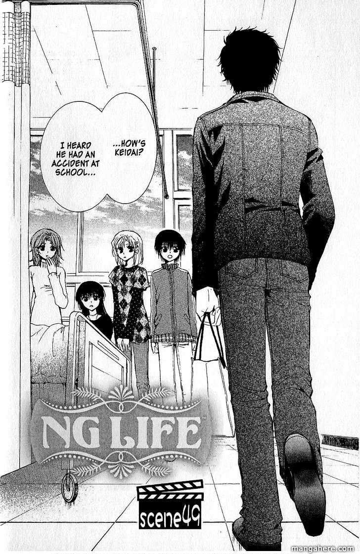 NG LIFE 49 Page 2