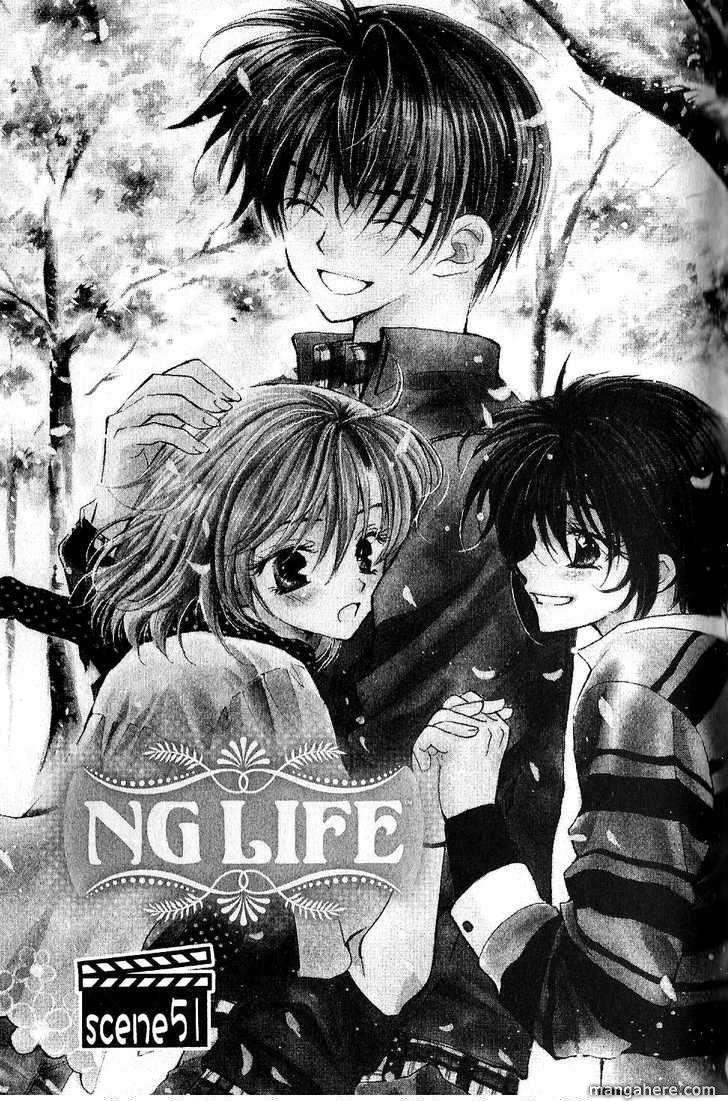 NG LIFE 51 Page 1