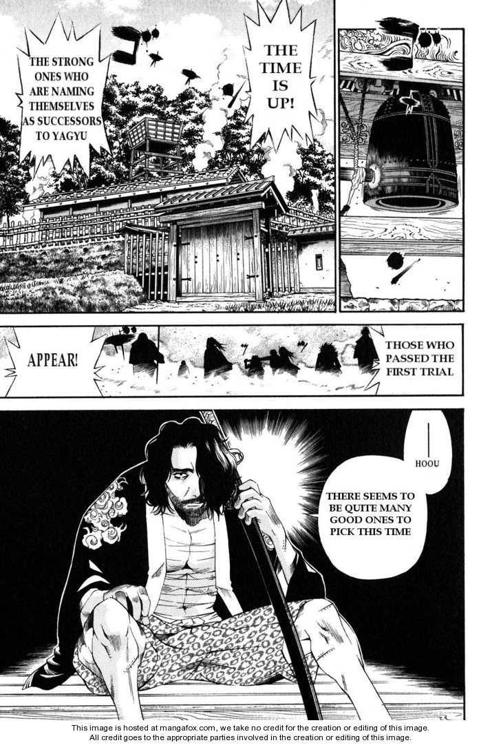 Rappi Rangai 14 Page 1