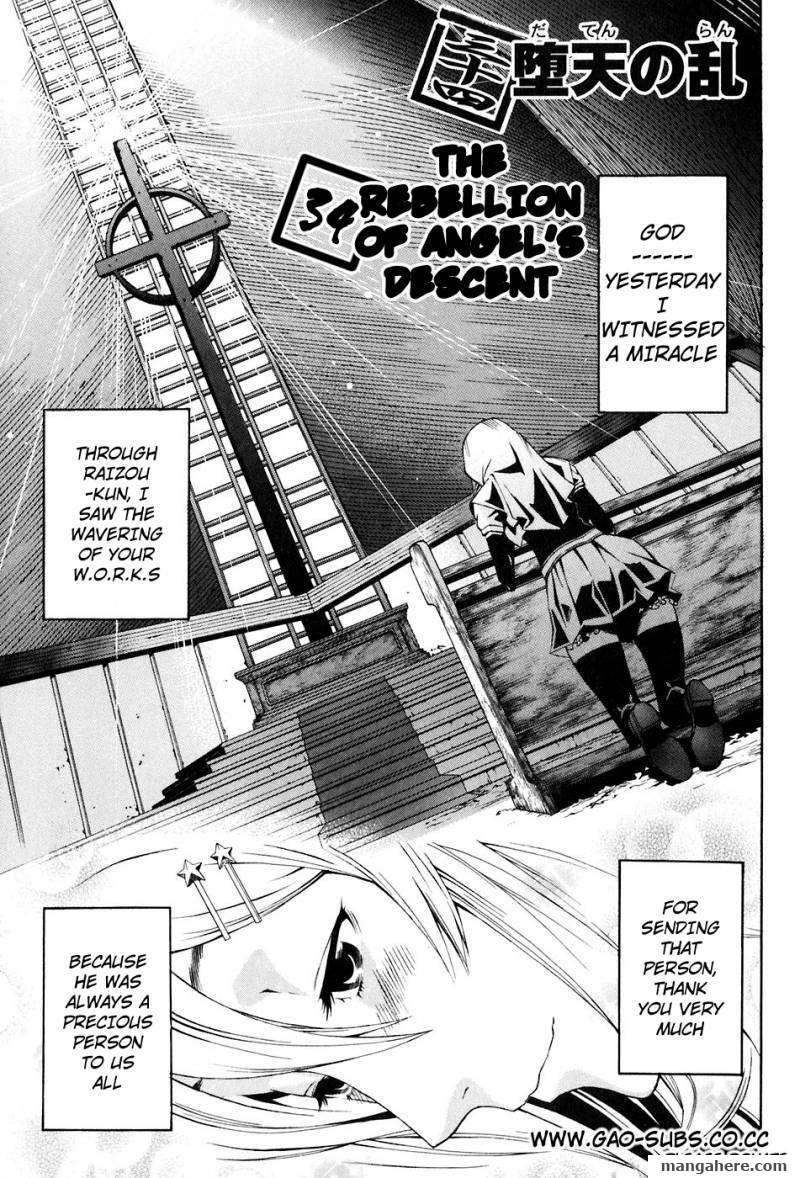 Rappi Rangai 34 Page 2