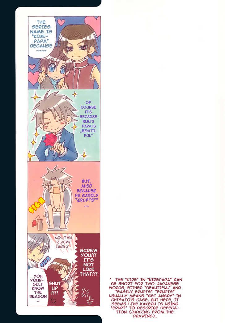 Kirepapa 1 Page 3