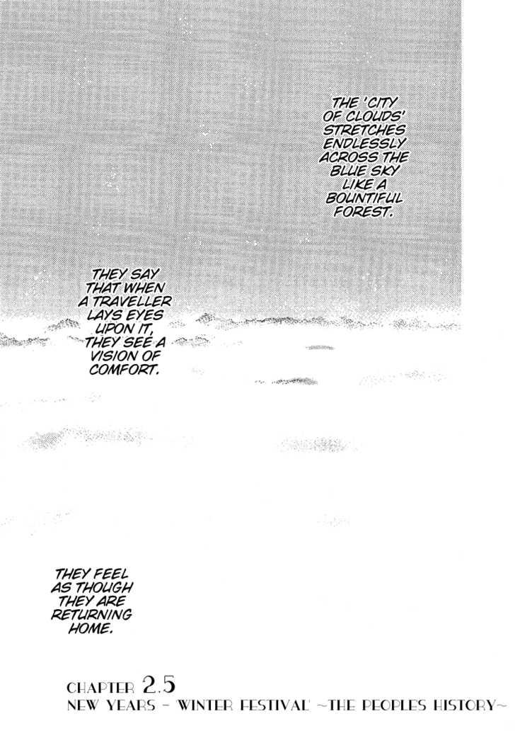 Mimia Hime 2.5 Page 1