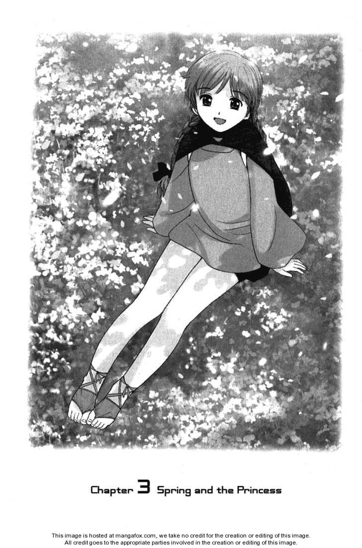 Mimia Hime 3 Page 1
