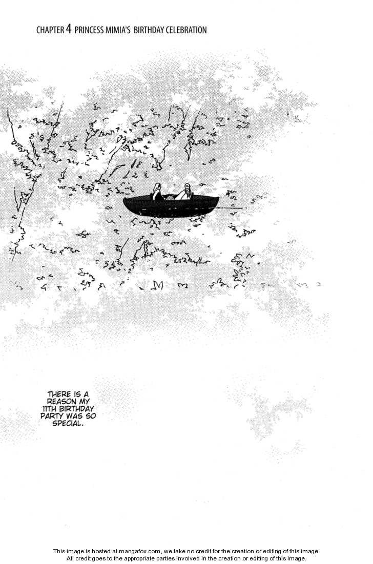 Mimia Hime 4 Page 1