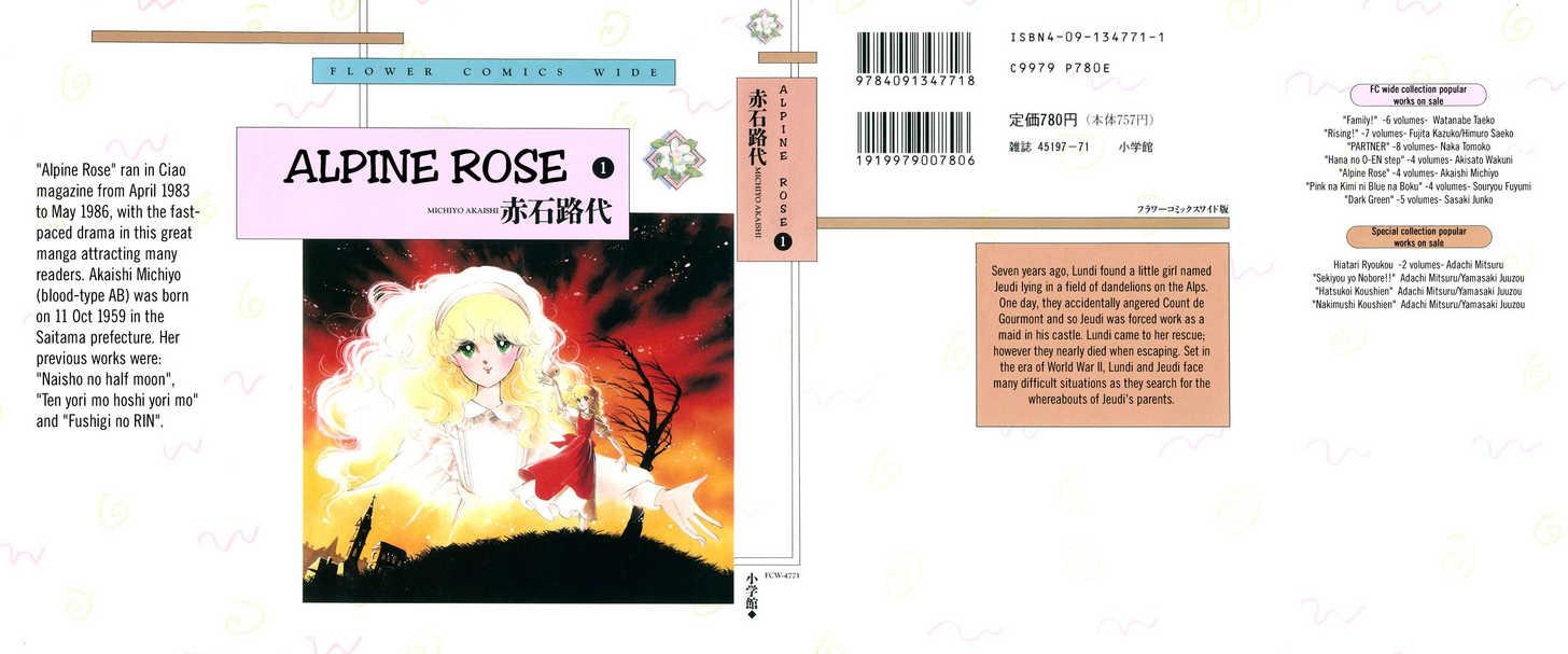 Alpine Rose 1 Page 2