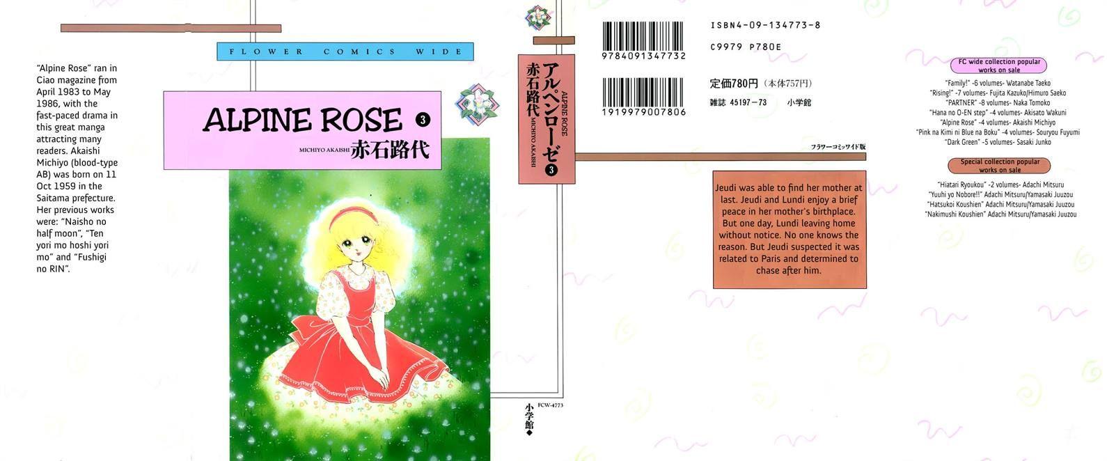 Alpine Rose 21 Page 2