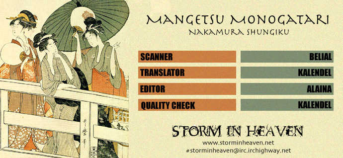 Mangetsu Monogatari 1 Page 1