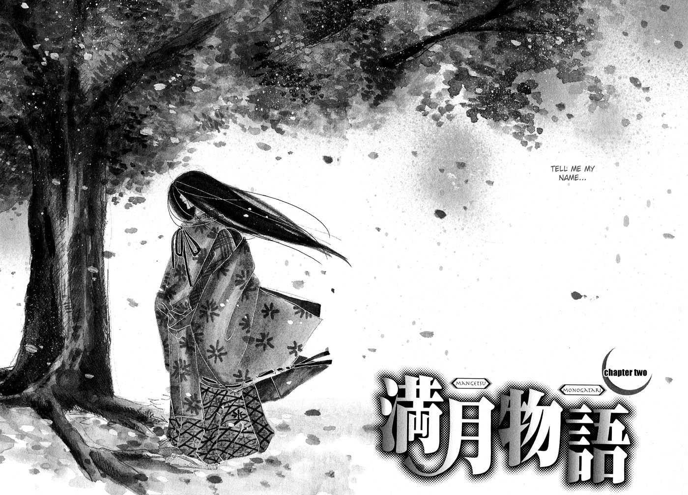 Mangetsu Monogatari 2 Page 3