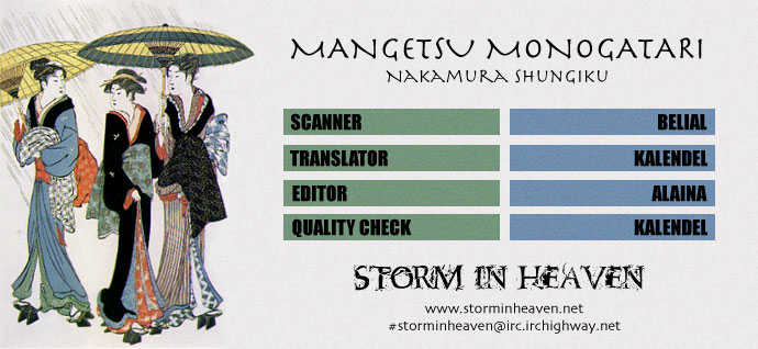 Mangetsu Monogatari 3 Page 1