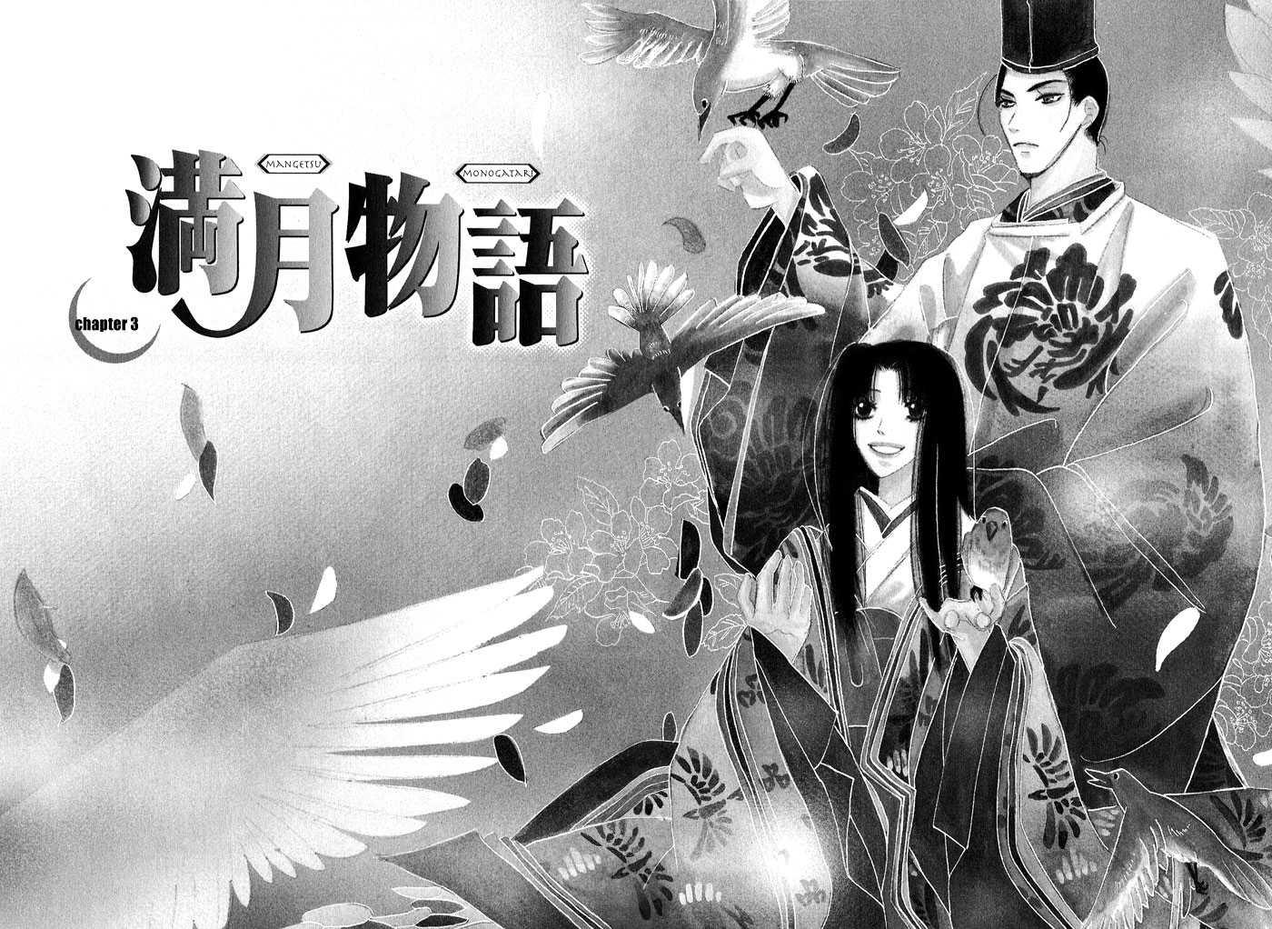 Mangetsu Monogatari 3 Page 3