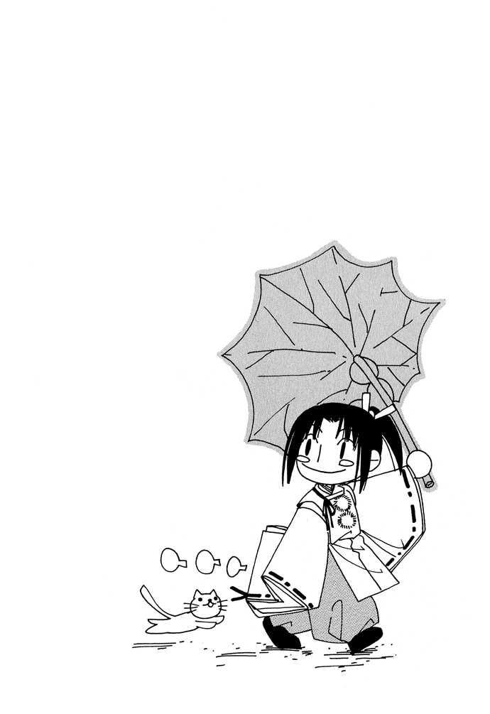 Mangetsu Monogatari 3 Page 4