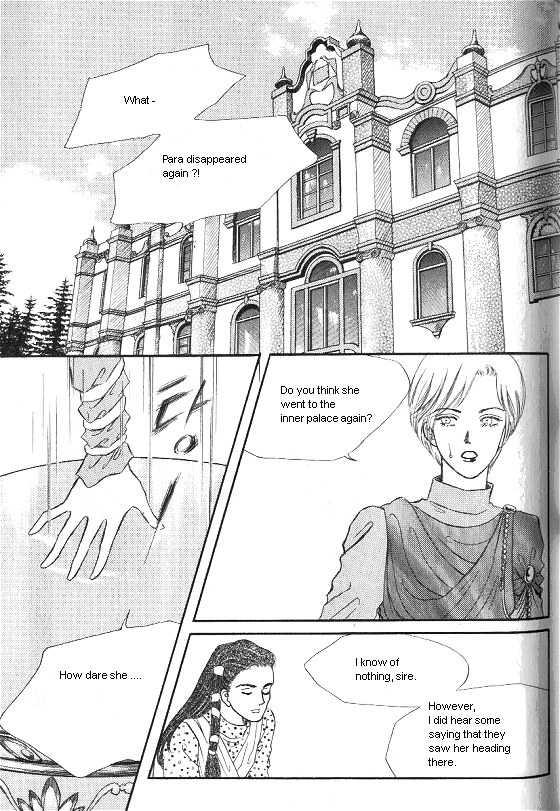 Operation Liberate Men 10 Page 3
