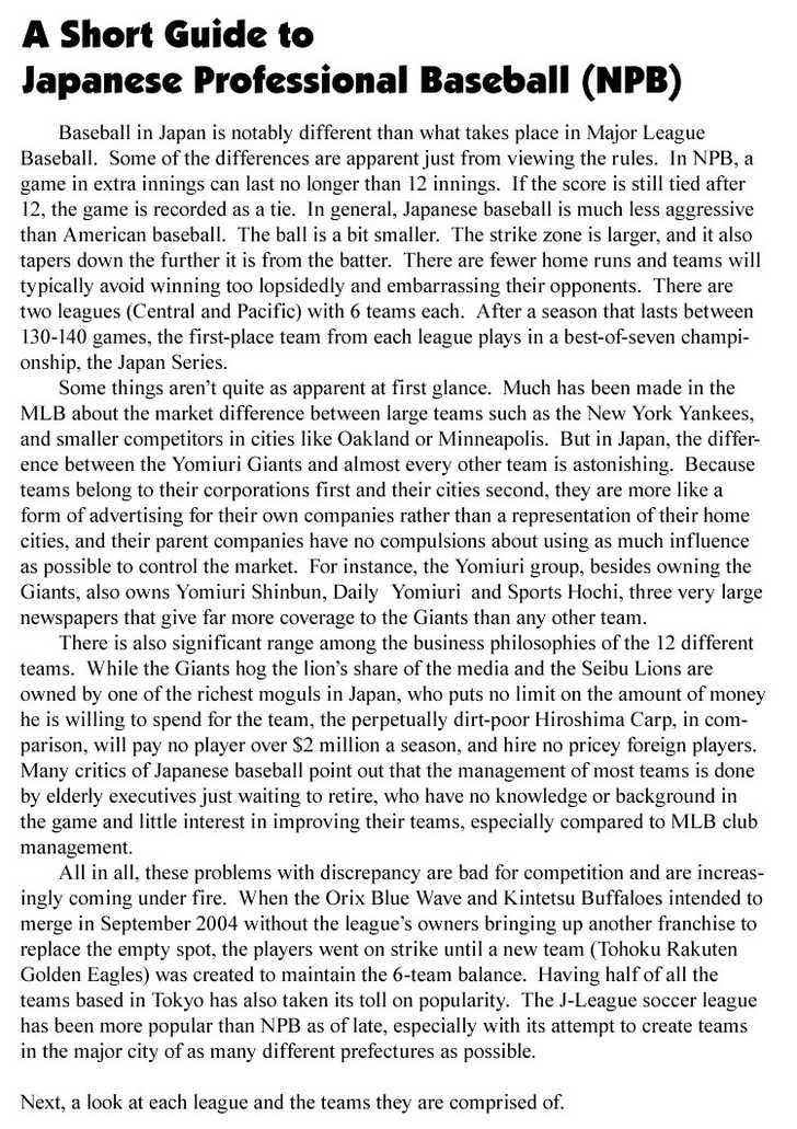 Stopper Busujima 1 Page 1