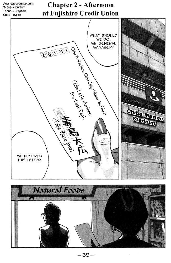 Stopper Busujima 2 Page 1