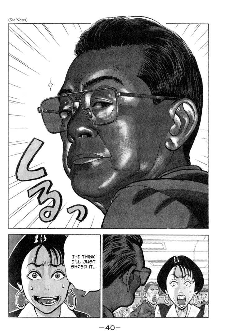 Stopper Busujima 2 Page 2