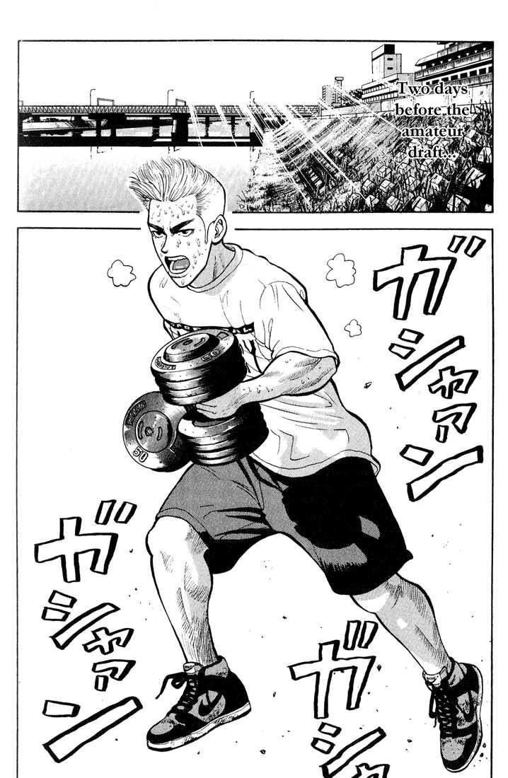 Stopper Busujima 3 Page 2