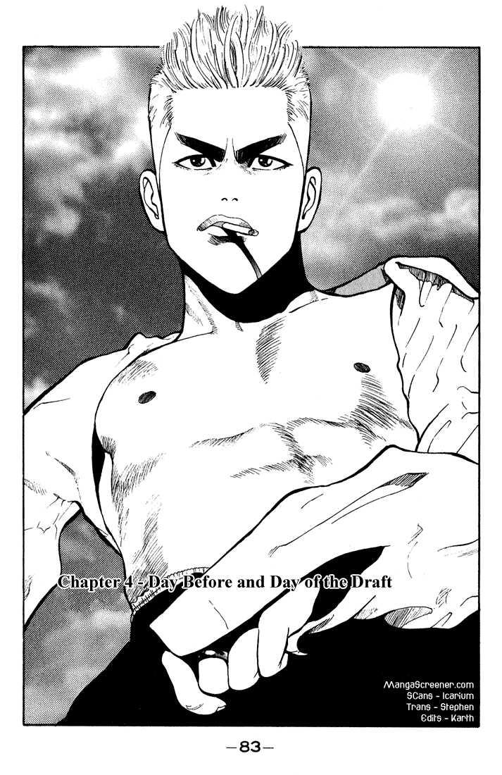 Stopper Busujima 4 Page 1