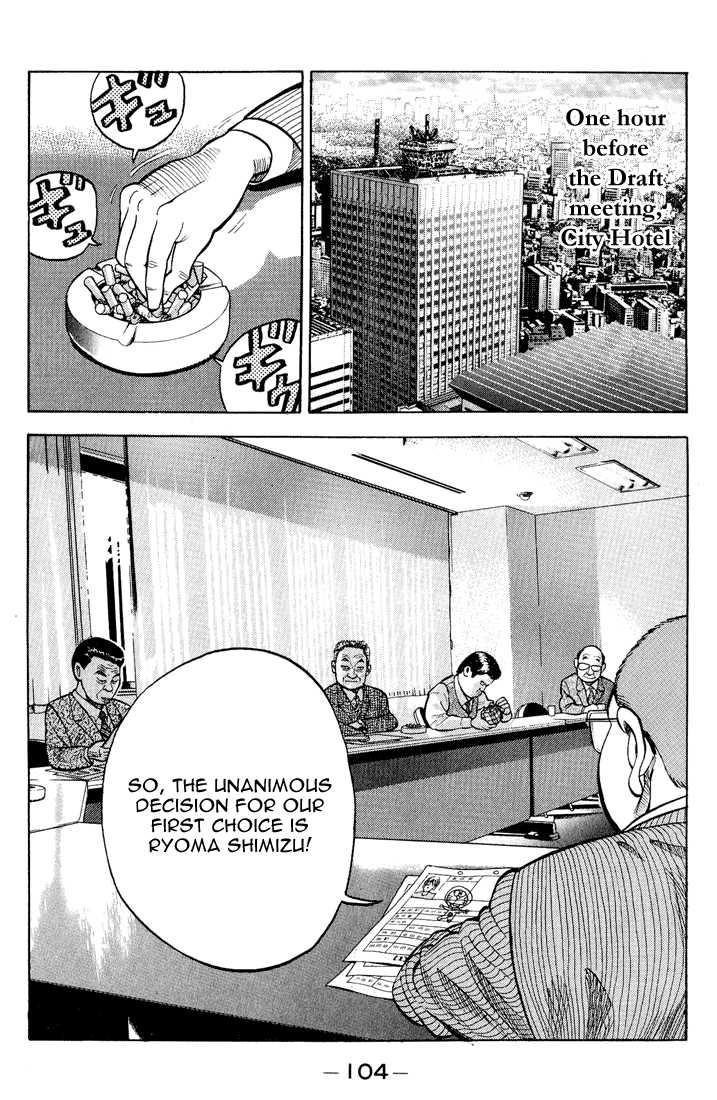 Stopper Busujima 5 Page 2