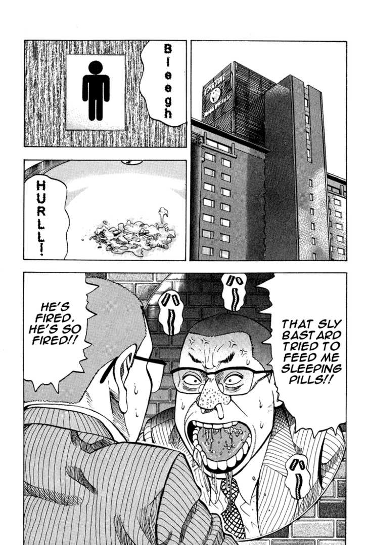 Stopper Busujima 6 Page 2