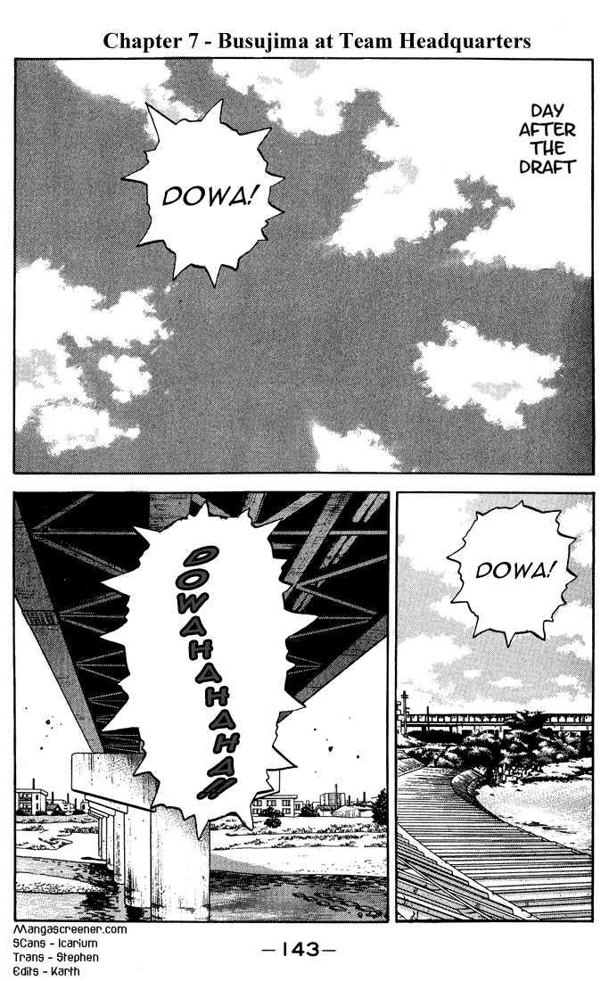 Stopper Busujima 7 Page 1