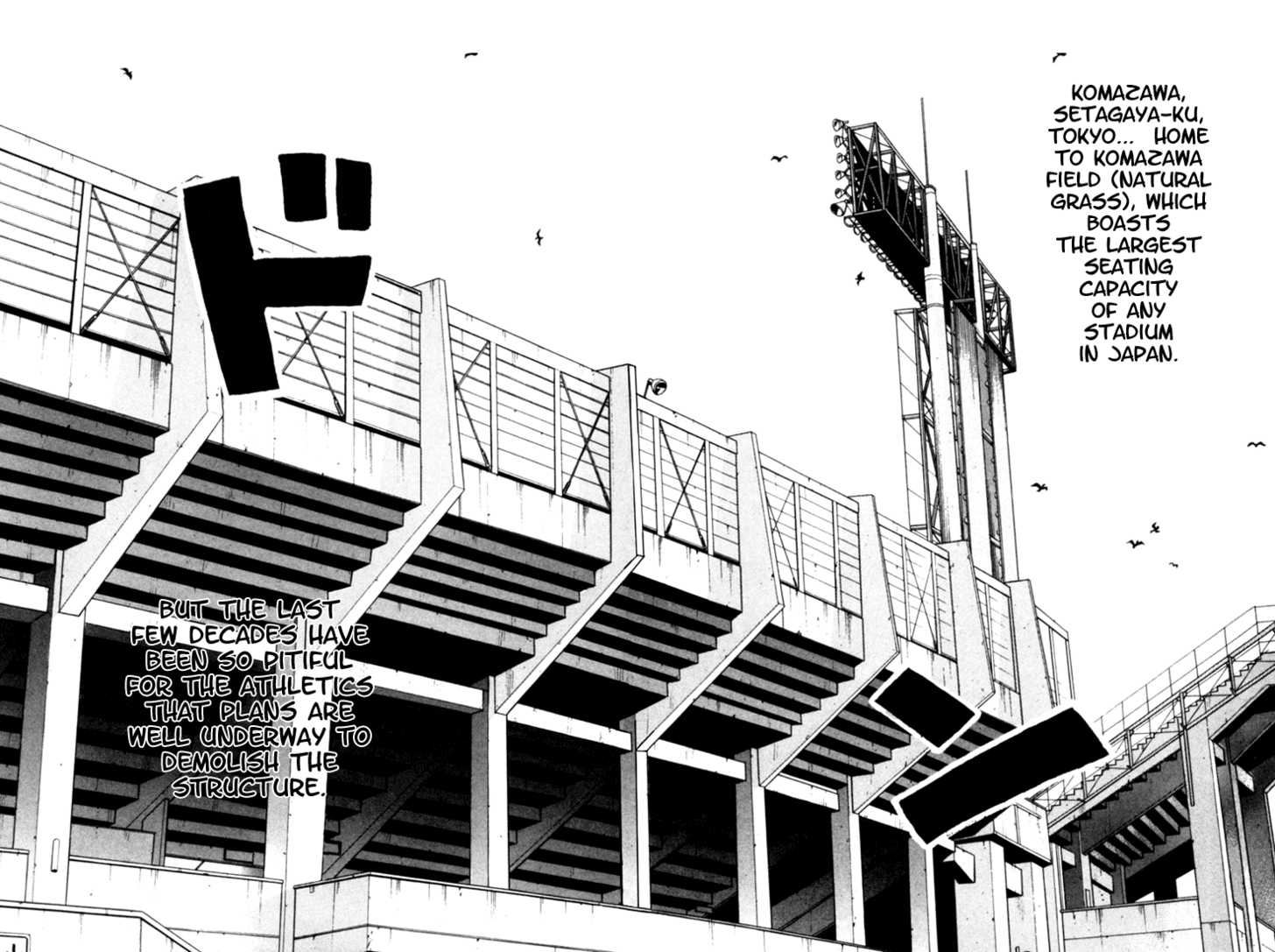 Stopper Busujima 8 Page 2
