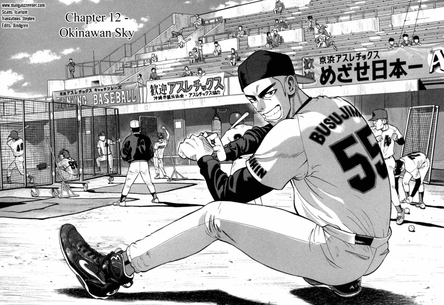 Stopper Busujima 12 Page 2