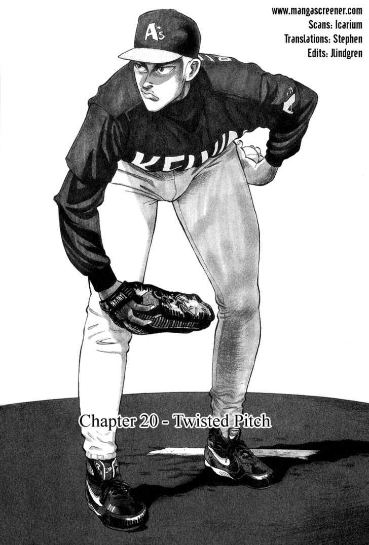 Stopper Busujima 20 Page 1