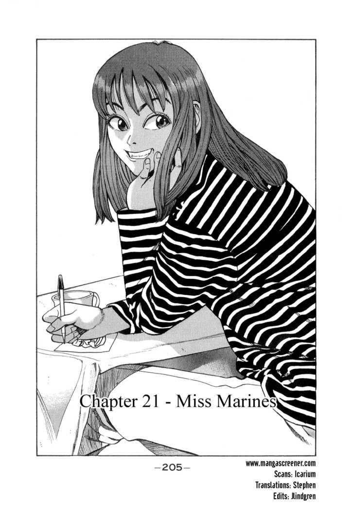 Stopper Busujima 21 Page 1