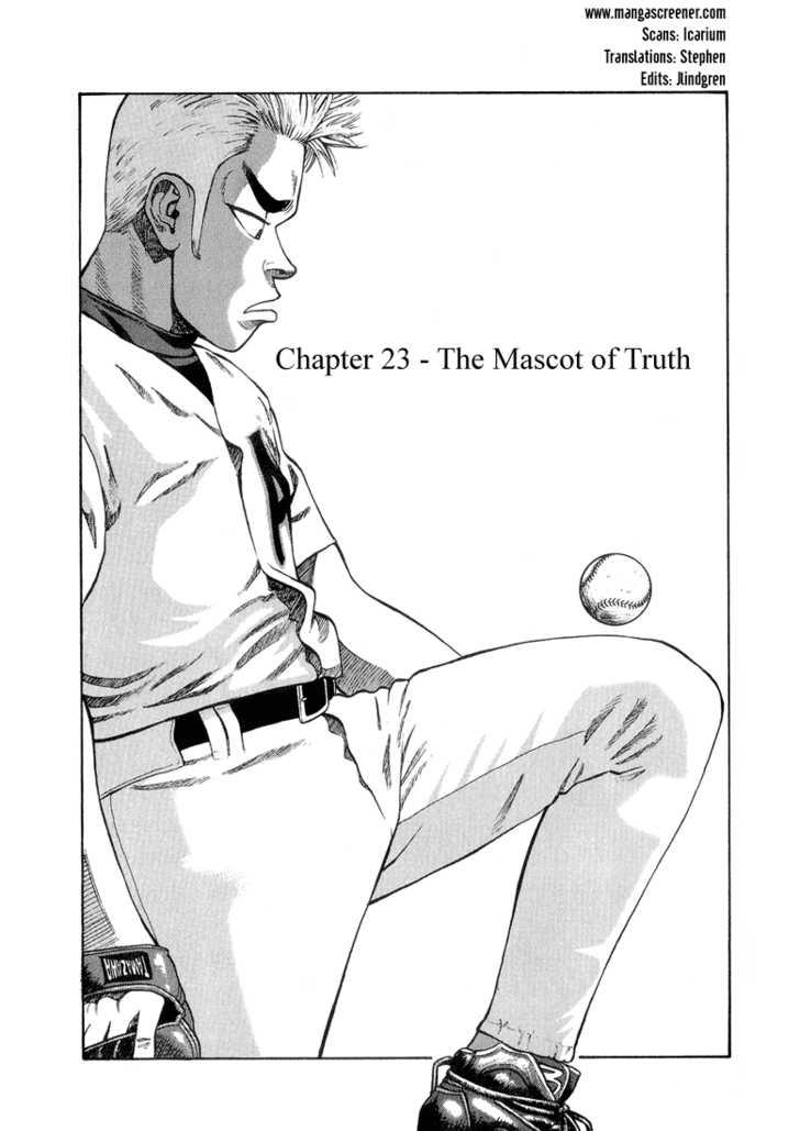 Stopper Busujima 23 Page 1
