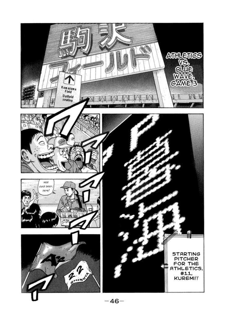 Stopper Busujima 24 Page 2