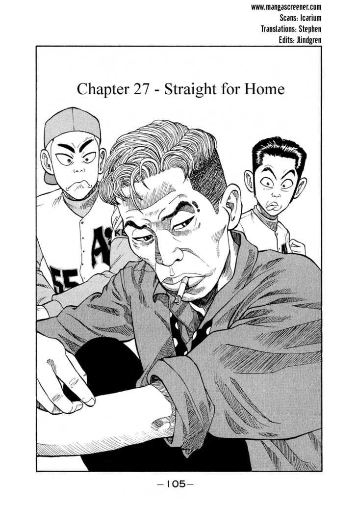 Stopper Busujima 27 Page 1