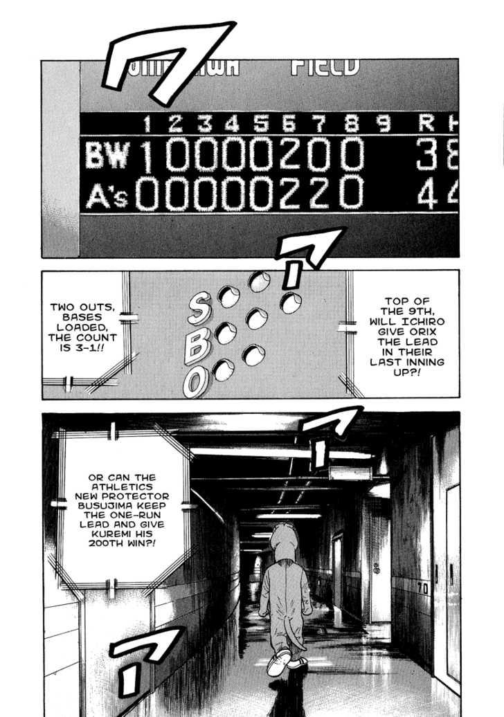 Stopper Busujima 27 Page 2