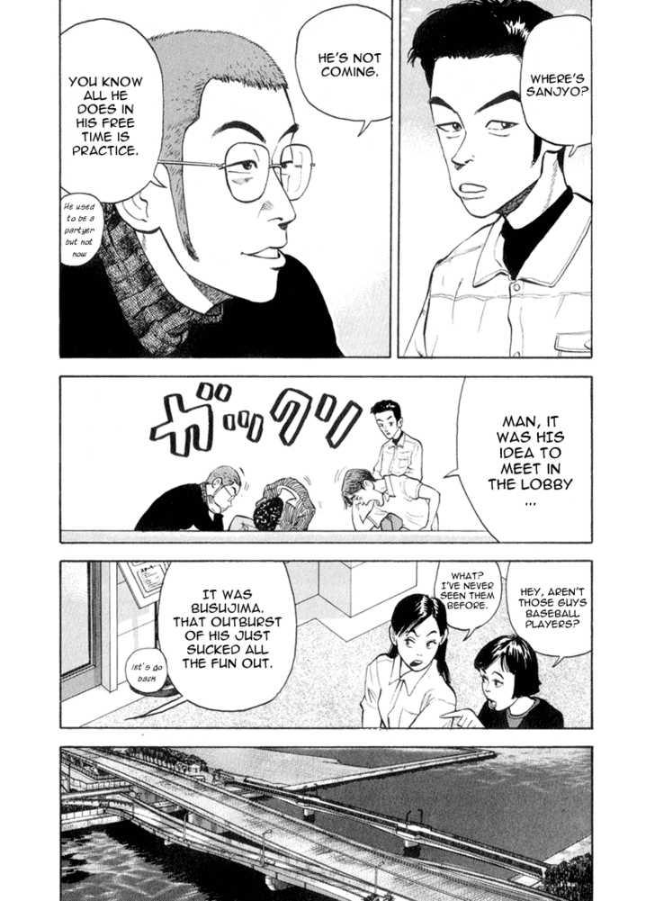 Stopper Busujima 40 Page 2