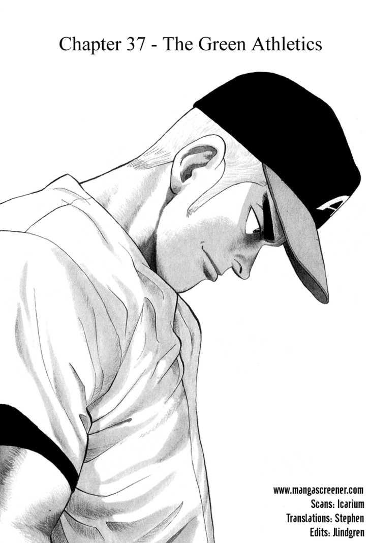 Stopper Busujima 37 Page 1