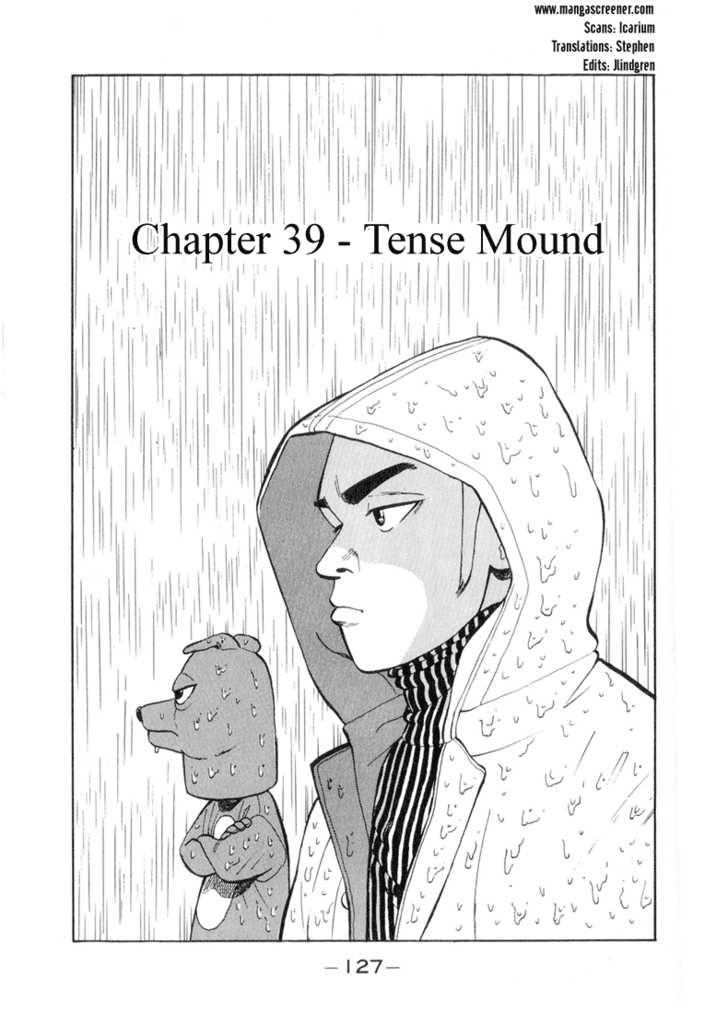 Stopper Busujima 39 Page 1