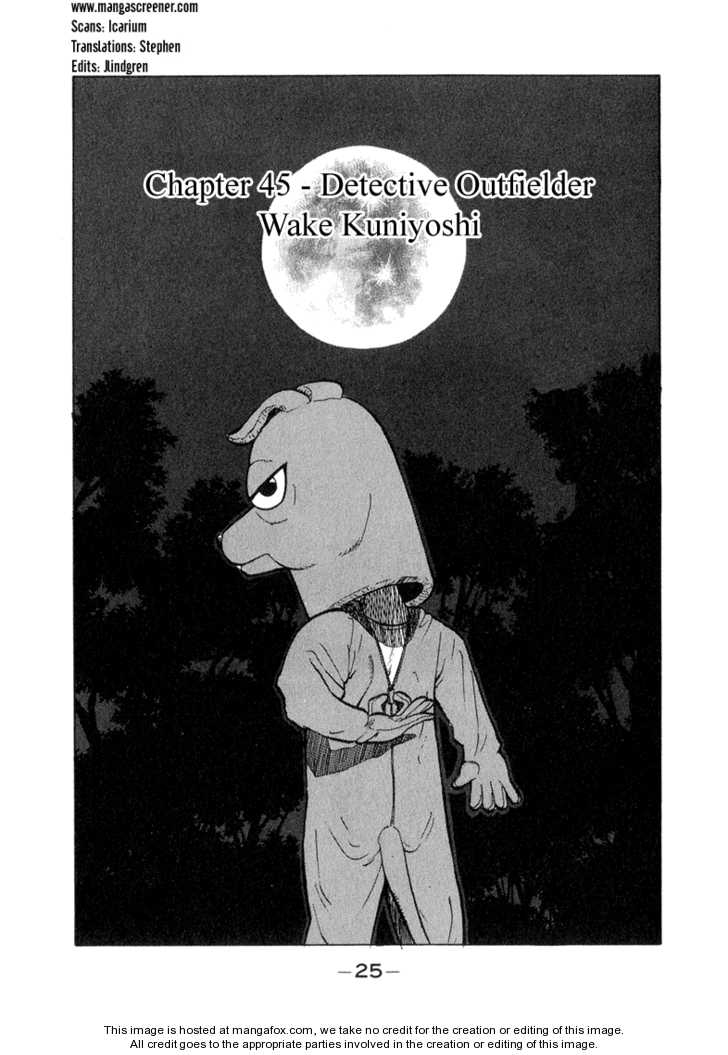 Stopper Busujima 45 Page 1