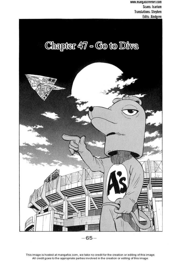 Stopper Busujima 47 Page 1