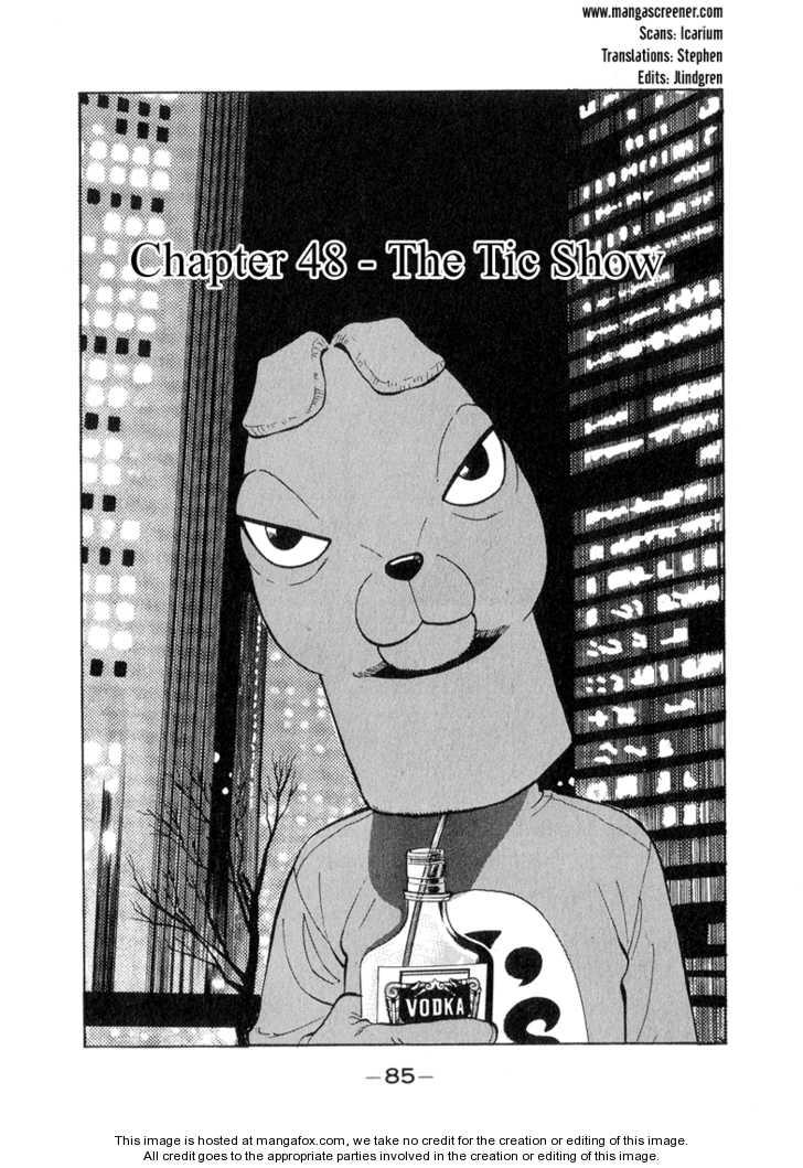 Stopper Busujima 48 Page 1