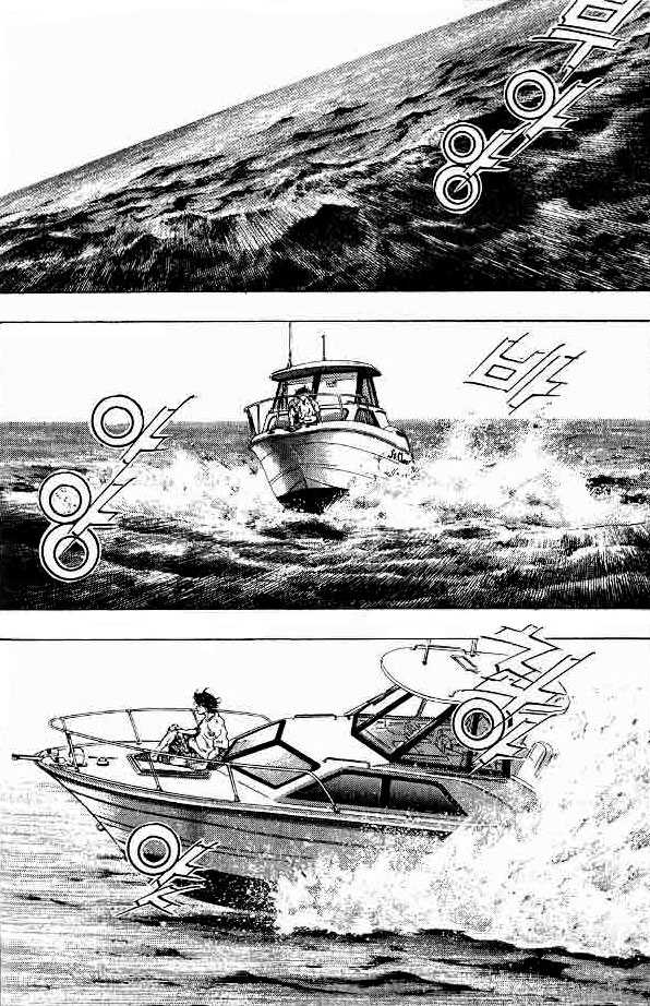 Glaucos 6 Page 2