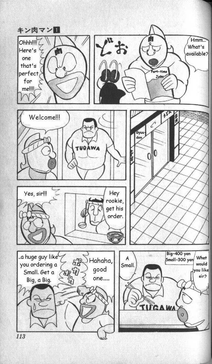 Kinnikuman 8 Page 3
