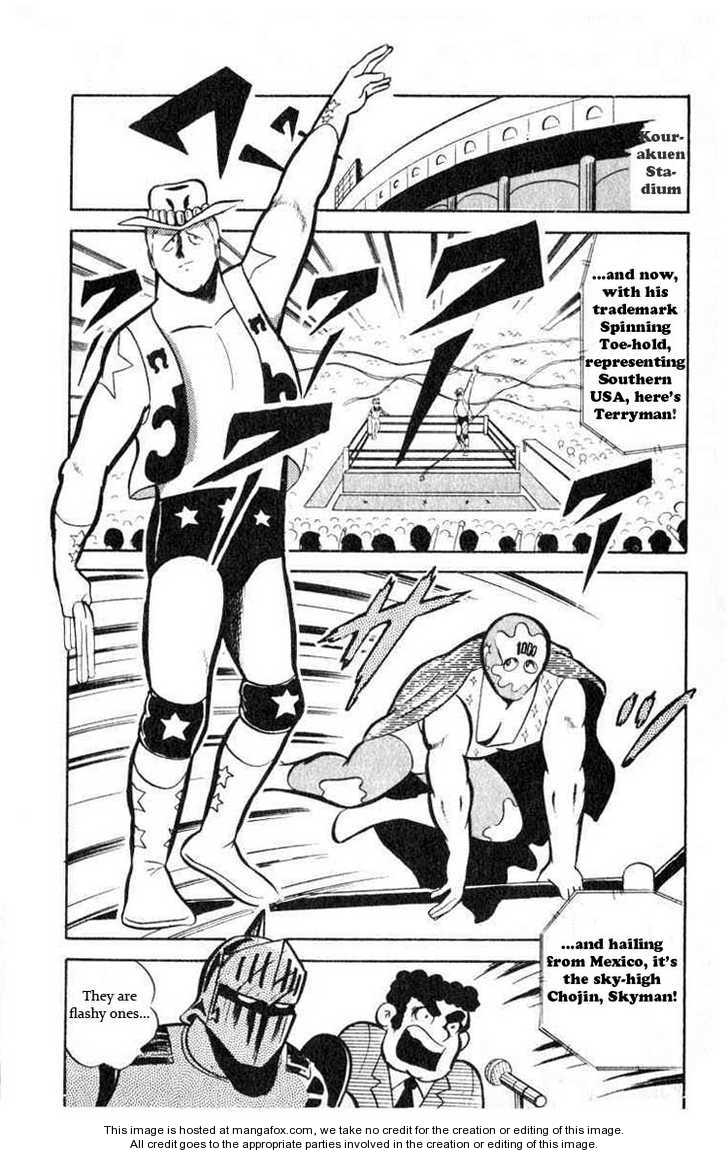 Kinnikuman 8 Page 2