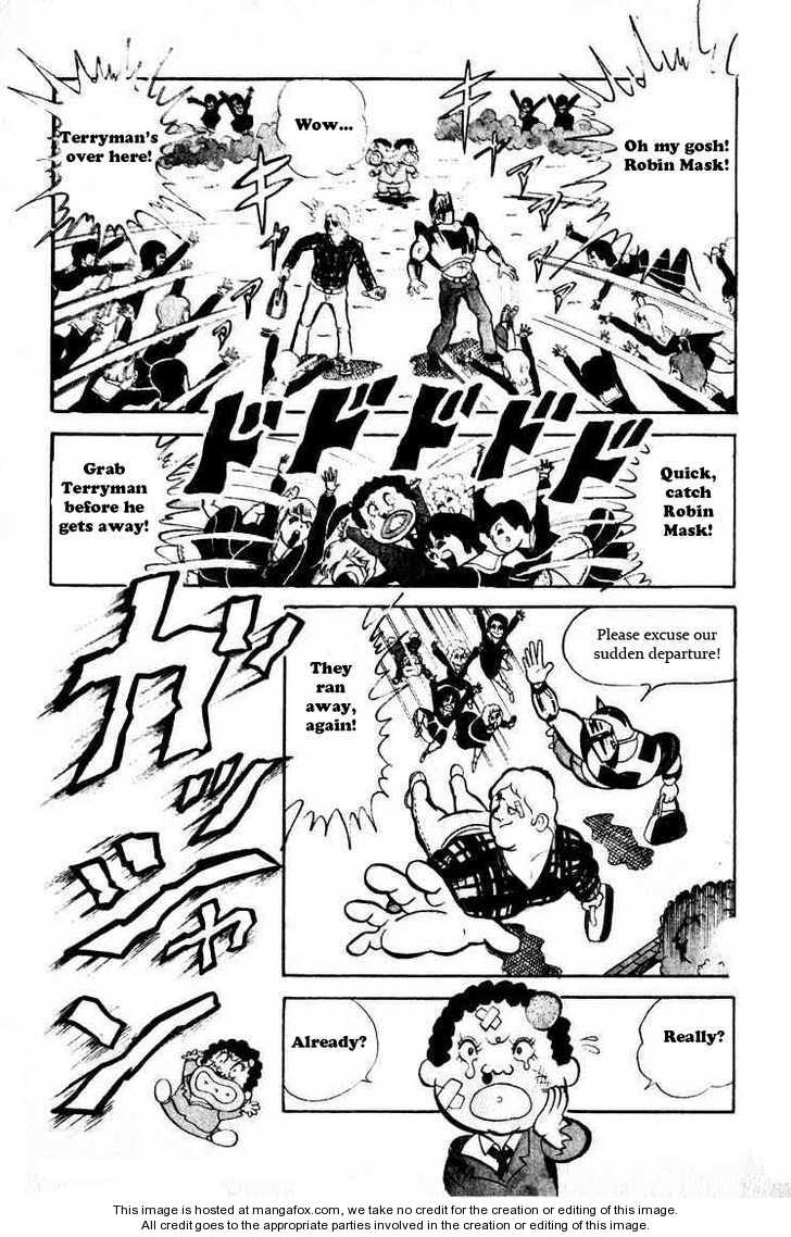 Kinnikuman 10 Page 3