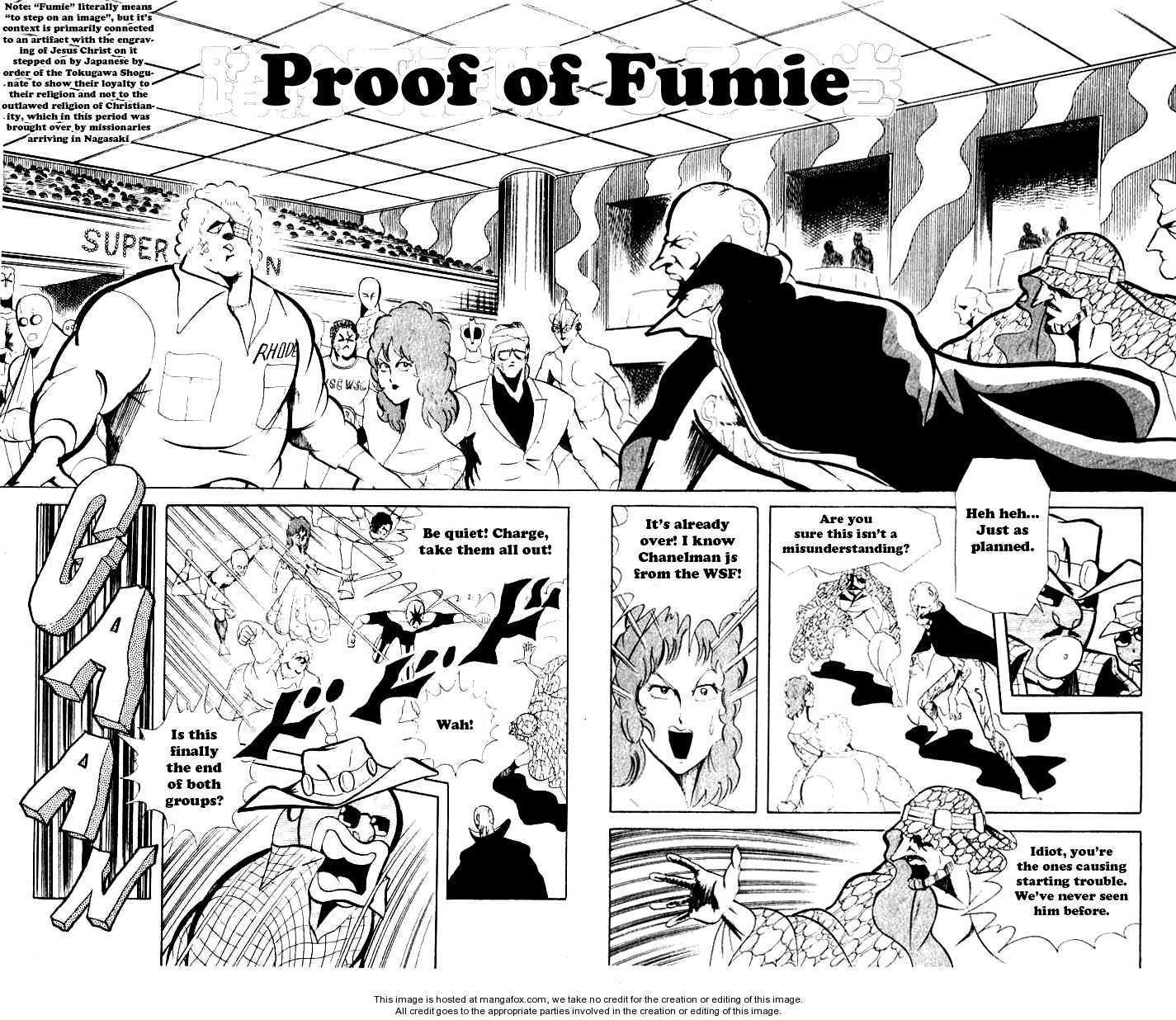 Kinnikuman 9 Page 1