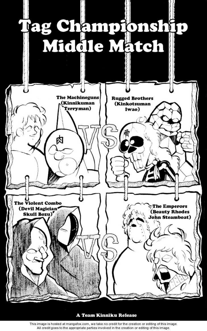 Kinnikuman 8 Page 1