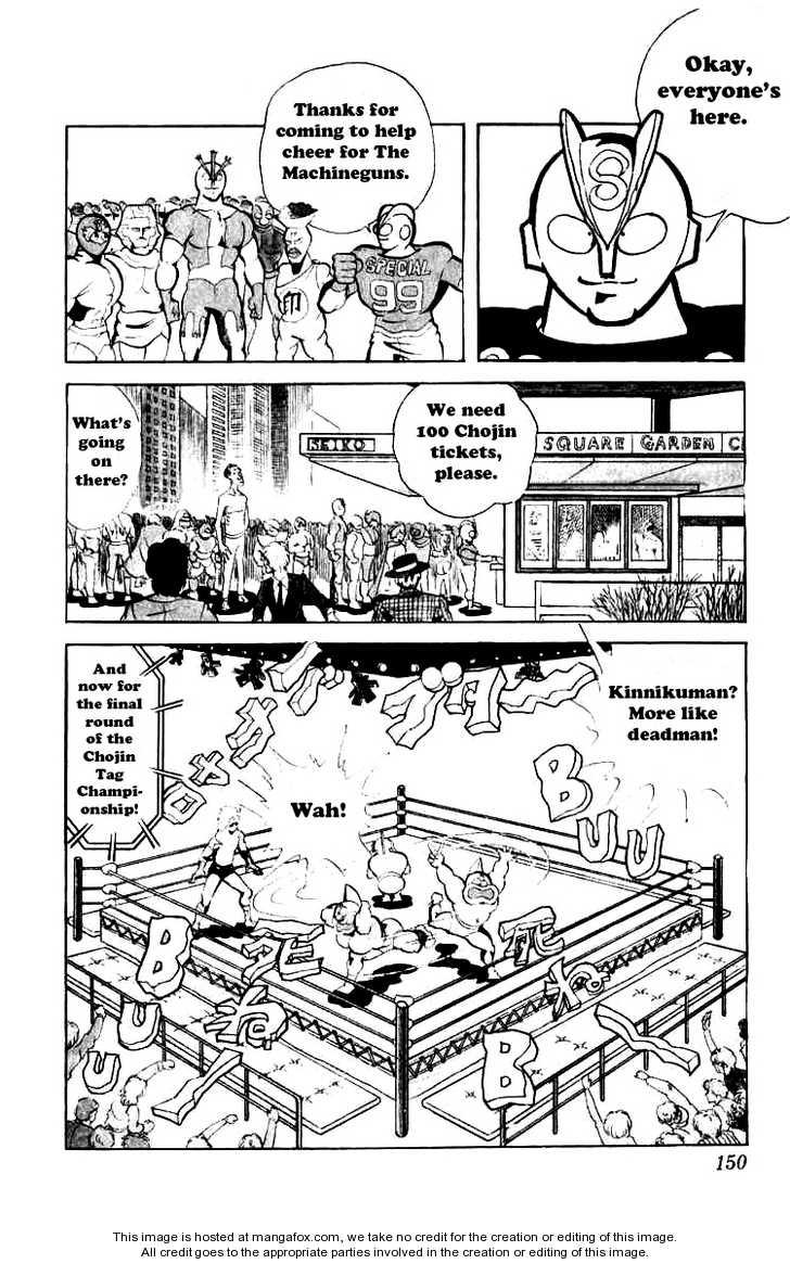 Kinnikuman 11 Page 2