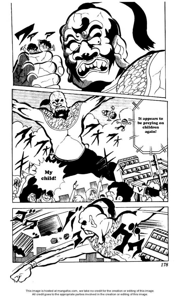 Kinnikuman 13 Page 3