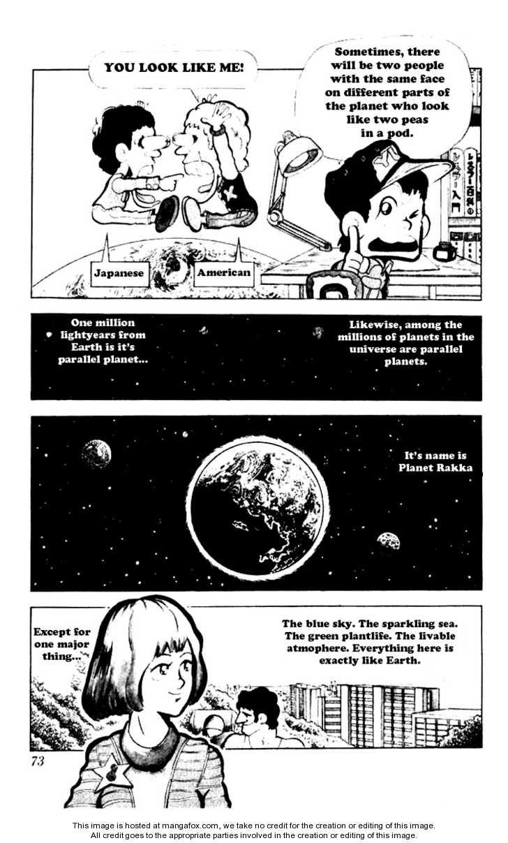 Kinnikuman 6 Page 1